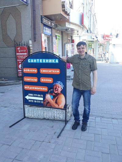 Алексей Берсименко, Луганск