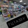 Мираж Саидов ТЦ 1-А-33У