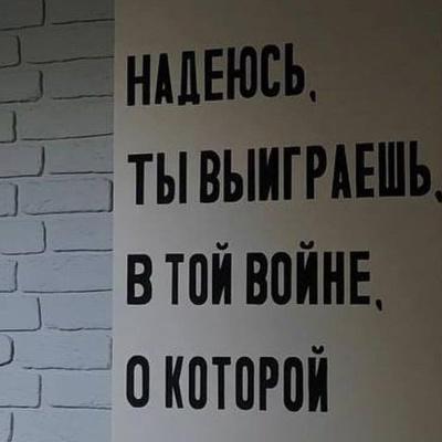 Амир Хидирнабиев, Москва