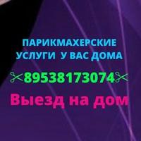 ОляДроздова