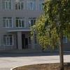 ГБОУ лицей №16  г.Жигулевска