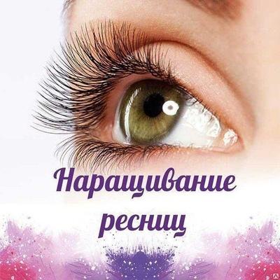 Алена Чугунова, Называевск
