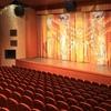 Тобольский театр: бронирование и продажа билетов