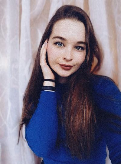 Стася Маврина