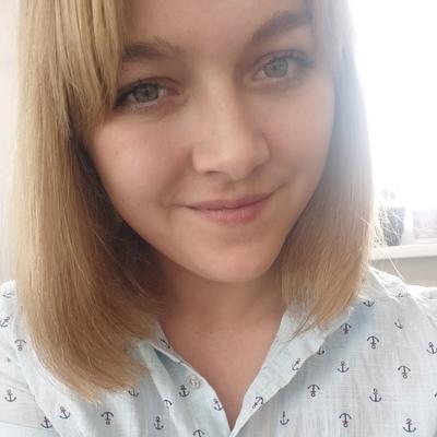 Екатерина Тюрина, Прокопьевск
