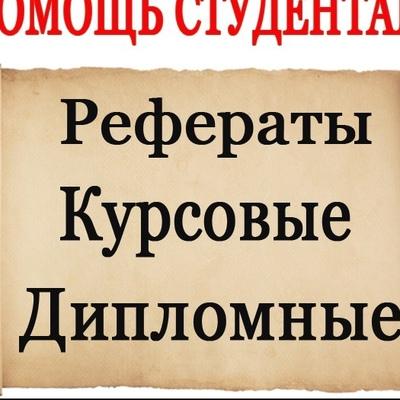 Курсовые-Дипломные Работы-По-Судовождению, Уфа