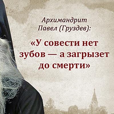 Оксана Новикова, Казань