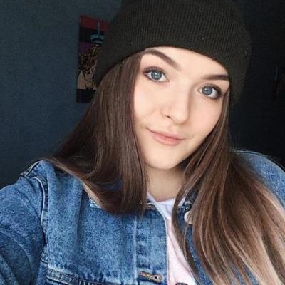 Lydia Danilova, Москва