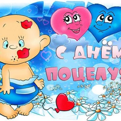 Ирина Трифонова, Альметьевск