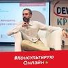 Evgeny Rezanov