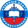"АНО ДПО ""Профессионал"""