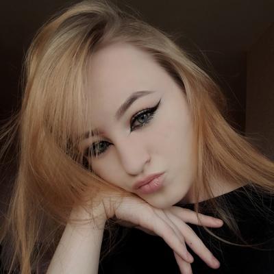 Лия Костромская, Владимир