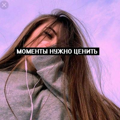Алина Золотова, Сухой Лог