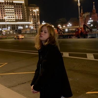 Елизавета Ленинская, Москва