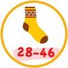 Обувь Штучно «Распродажа» 28-46