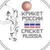 Крикет в России / Cricket in Russia