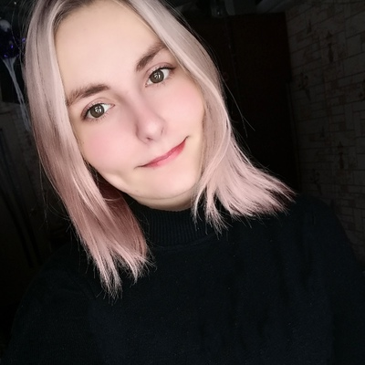 Арина Савченко, Новокузнецк
