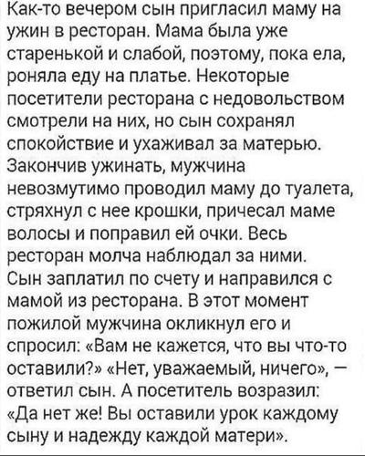 Нурмухаммад Хайрулаев