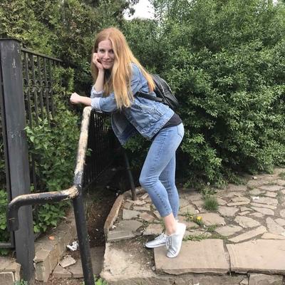 Алина Цишевская