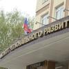 Институт регионального развития 58