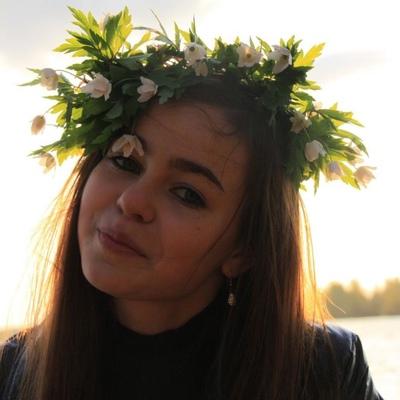 Ella Belova