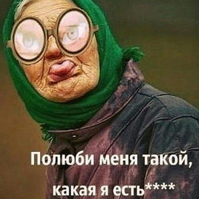 Оля Самойлова, Бобруйск