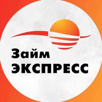 Светлана Сосногорская, Сосногорск