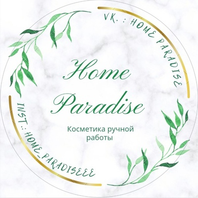 Виктория Райская, Вологда