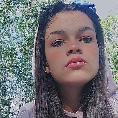 Елена' Диянова, Нязепетровск
