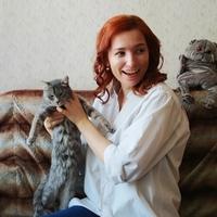 АлександраЯгодкина