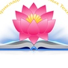 Центр Прикладных Духовных Технологий