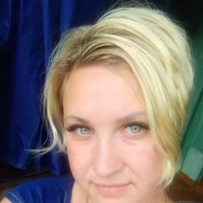 Виталия Онищенко, Кировск