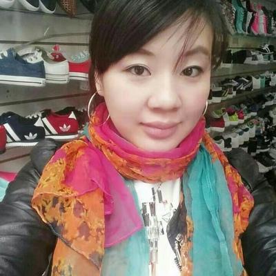 Shuwen Yang, Harbin