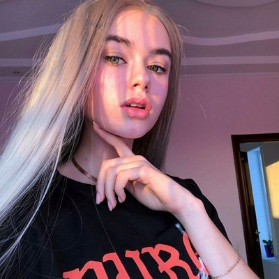 Elizabeth Vedmakova, Киев