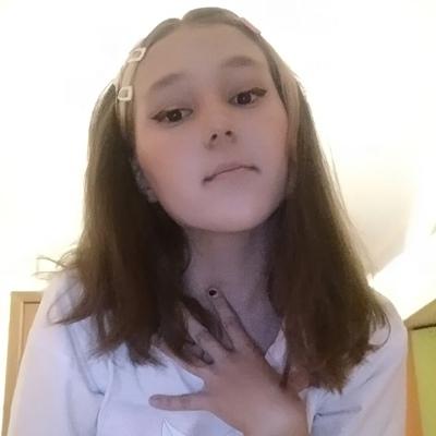 Эмилия Галимжанова, Миасс