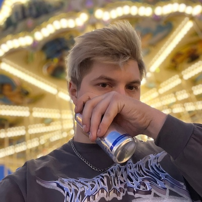 Василий Лейн, Москва
