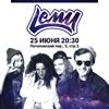 Большой концерт Lemu | 25.06 | Презентация ЕР