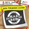 5 марта | M.A.D. Band | День рождения группы