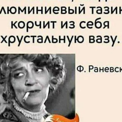 Амина Аминова, Санкт-Петербург