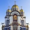 Казанский храм г. Кемерово