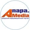 Новости Анапы