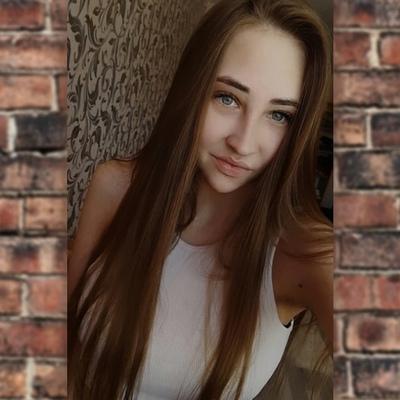 Ангелина Лупей, Брянск