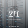 ZogaHOST - Бесплатный хостинг SAMP/CRMP/MTA