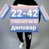 Диловар Зайнидинов СТ5-214