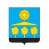 Администрация городского округа Солнечногорск