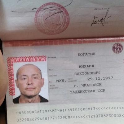 Mikhail Bogatin, Sochi