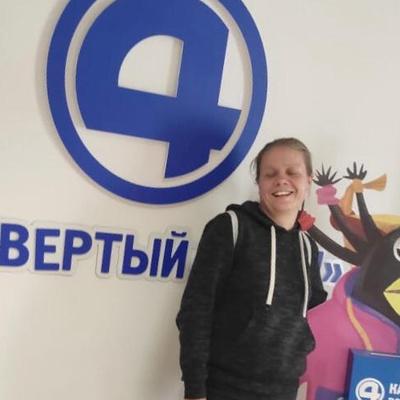 Настя Шишкова, Екатеринбург