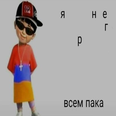 Гамлет Маргарян, Уфа