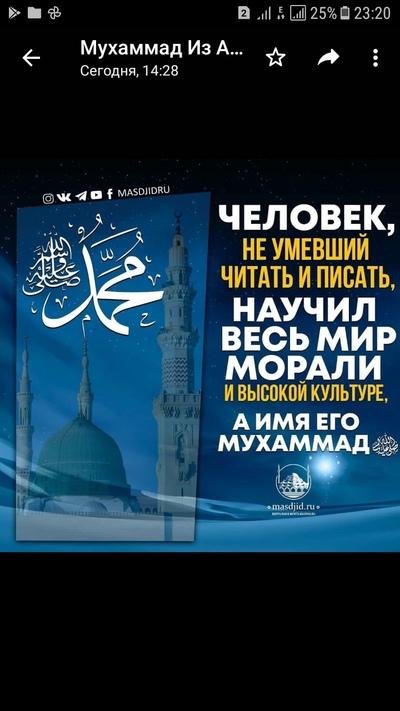 Мухаммад Нурмамедов, Киров