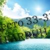 FARRUH 33-31
